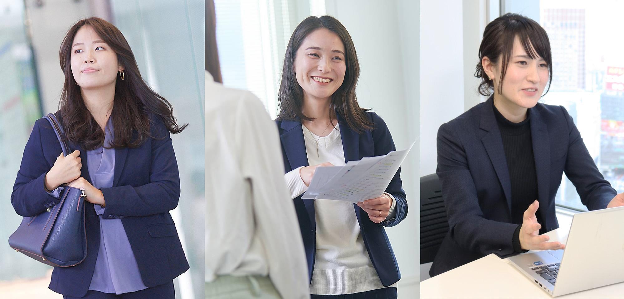 女性のキャリアサポート
