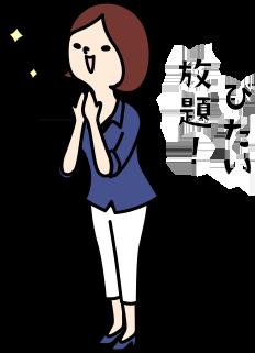 e-ラー二ング